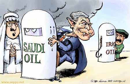 george w bush cartoon. think George W. Bush